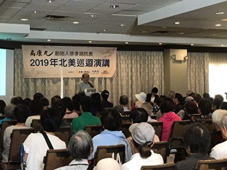 前來參加的民眾紛紛表示受益良多,並欽佩徐孝錫院長妙手回春的傳統醫術。