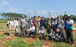 东京农业大学参访名间 学习热带农业