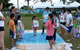 花蓮海事集活動呼籲對海洋的環境重視