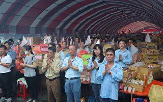 祈求厂区运转顺利 员工平安 台塑办中元普渡