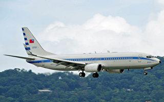中华民国总统专机有飞安危机?空军︰不实报导