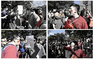 華裔博士善意之舉遭圍攻 紅色暴力禍延澳洲