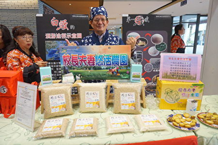 活動當天校長夫妻悠遊活農園生產的精湛米,將參與展售!