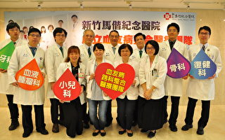 新竹马偕跨科整合 照护血友病患更周全