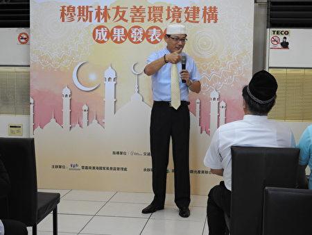 國際穆斯林觀光產業聯合發展協會理事長馬孝棋致詞,盛讚雲嘉南濱海國家風景區管理處,用心營造穆斯林遊客友善旅遊環境。
