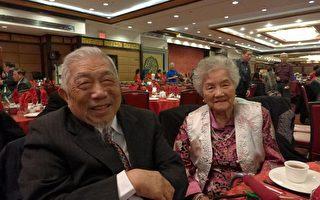 谁说老人不恋爱 七夕节人瑞中心话爱情