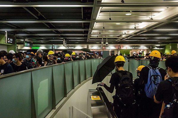 8月4日晚,大批示威者離開港島西集會,在港大地鐵站乘地鐵離開。( ISAAC LAWRENCE/AFP/Getty Images)