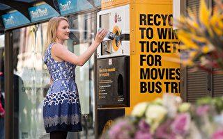 瓶罐換錢回收計劃 西澳明年6月推出