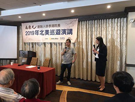 皮膚嚴重過敏的年輕人Benjamin yee(左)正在治療中,他上臺講述了自己患病六年的痛苦和扁康丸給他治愈病痛的經歷。