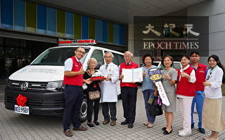 87歲老阿嬤打零工30多年  捐救護車圓夢