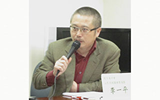 李一平:防中共嫁禍示威者 抹黑反送中運動