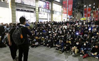反送中持续3个月 中国留学生如何想的?