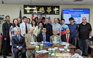 台北议员罗智强访中华总商会 吁蔡英文给对岸做民主榜样