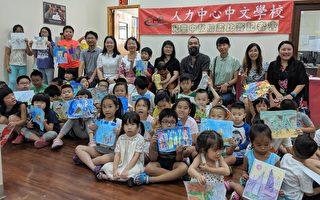 人力中心第七屆兒童中秋繪畫賽 10/20截止報名
