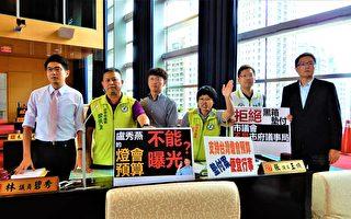 台灣燈會墊付案 藍綠攻防「屏東3億補助」