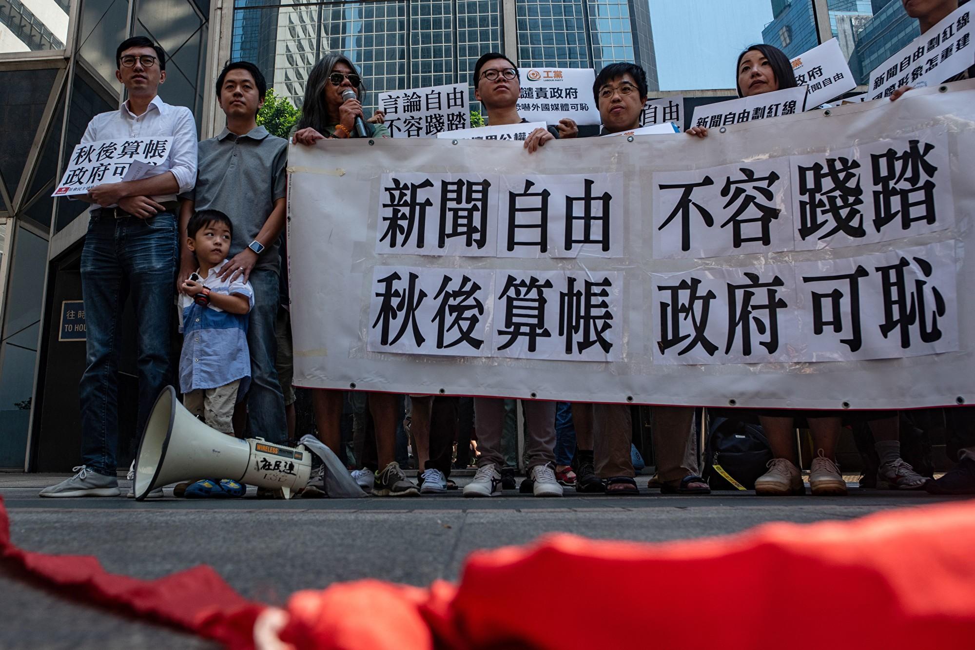 華爾街日報記者被中共拒發簽證後遭驅逐