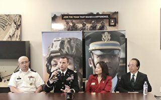 美陆军蒙市首设招募站 鼓励华裔参军