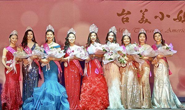 南加大學生林以心贏得臺美小姐后冠
