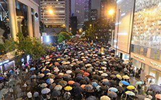【更新】四萬公務員集會 逼爆遮打花園