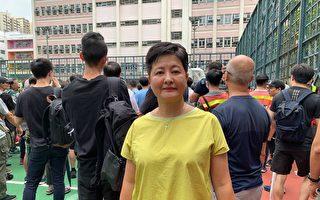 【專訪】港議員黃碧雲:籲市民罷工施壓政府