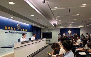 记者会上被问是否用过期催泪弹 港警拒回应