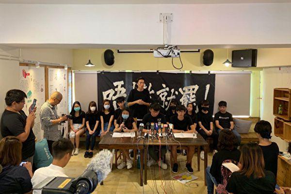 不惧打压 港中学生:我们本着良心继续抗争