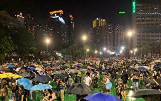8‧18風雨中維園集會 港人爭上台呼籲抗共