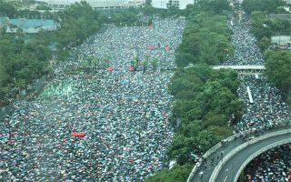 守护香港无惧风雨 港人维园集会呼吁继续前行