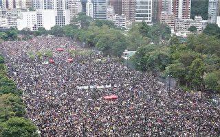高天韵:170万港人和平集会 展示六大真相