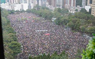 陳思敏:香港「反送中」意志壓過中共邪惡手法