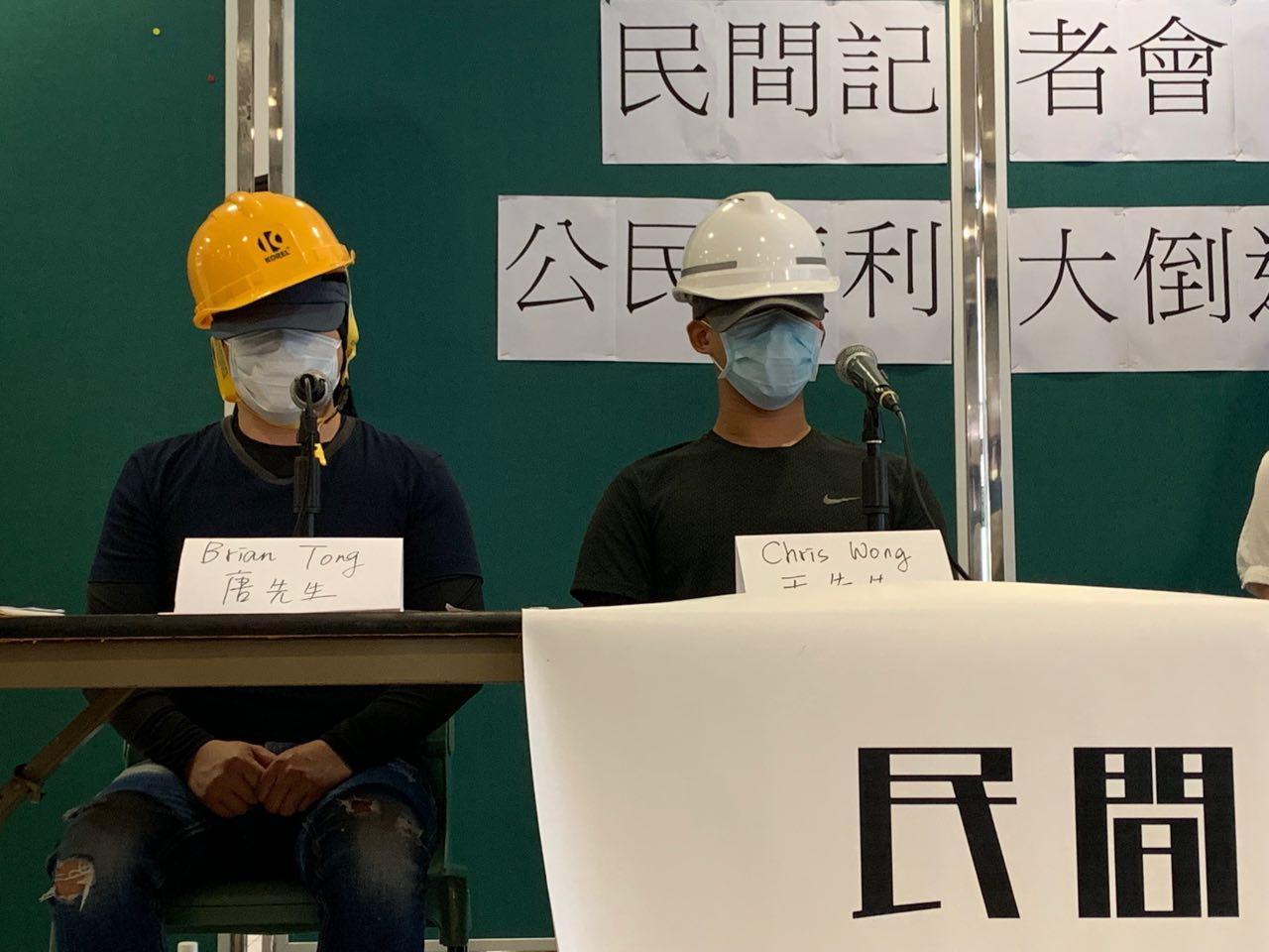 香港民間第五次記者會。(駱亞/大紀元)