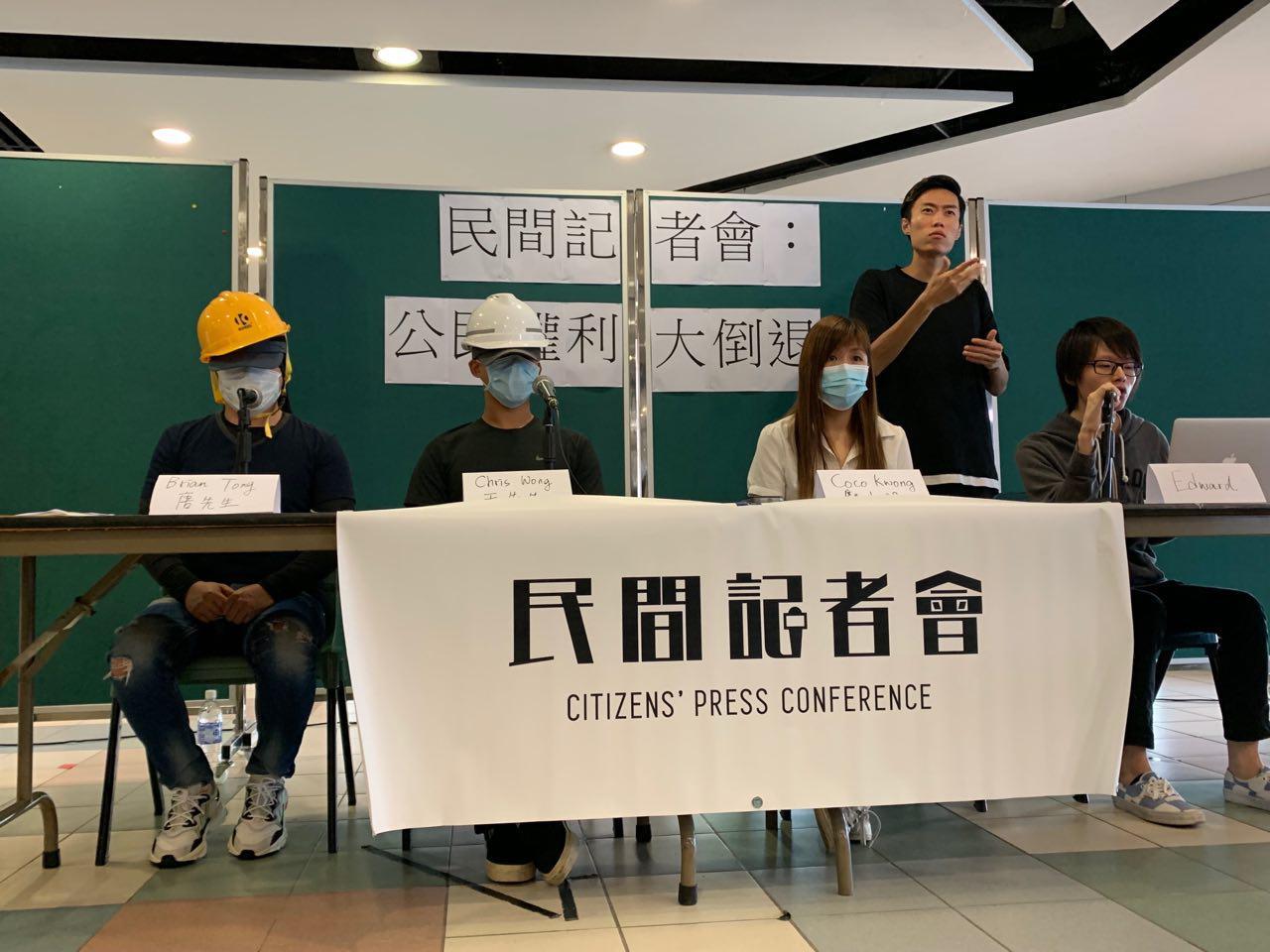 香港民間反送中第五次記者會。(駱亞/大紀元)