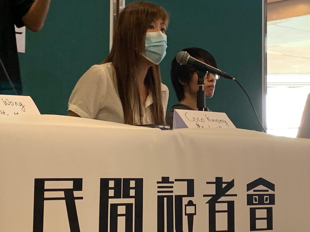 申請遊行集會的鄺小姐披露遭警方刁難。(駱亞/大紀元)