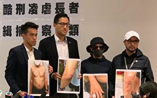 香港軍警醫院凌虐市民視頻被曝光 眾人憤怒