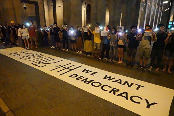 2019年8月23日晚,【香港之夜】萬人牽手爭民主活動。圖為尖沙咀人鏈。 (宋碧龍/大紀元)