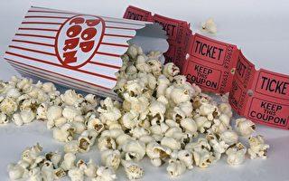 墨尔本母亲踩到爆米花摔伤 电影院赔偿41万