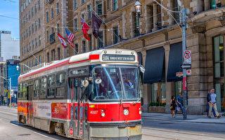 多伦多老街车退休 劳动节免费搭乘