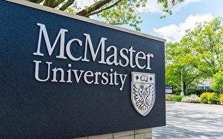 麦克马斯特大学喜迎4千住校新生