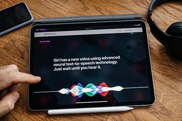 苹果将暂停承包商分析Siri录音