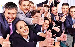 員工開心 加拿大25雇主列入頂級