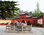 北魏平城對洛陽規建的影響