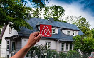 Airbnb幽灵酒店盛行 多伦多租房越来越难