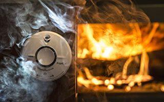 維州官方:所有臥室均應安裝煙霧警報器