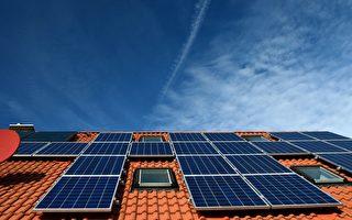 维州绿色能源日益普及 太阳能渐成居民新宠
