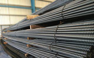 新西兰钢铁公司可能被迫撤出奥克兰