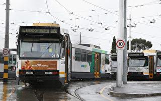 维州工会和电车公司达成协议 罢工终止