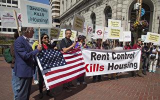 民眾舊金山遊行集會 欲阻「漲租封頂」法案