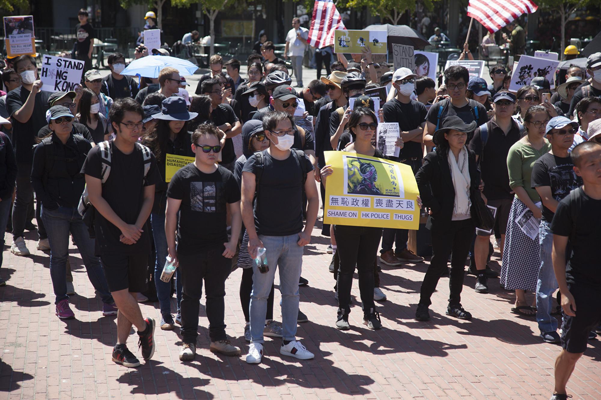 舊金山集會譴責港警暴力 香港將持續抗爭