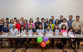 旧金山湾区童玩节周六举行 举办志工说明会