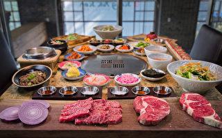 「Jeong Yook」誠奉精品烤肉